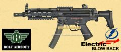 Mp5 SWAT Tactical (B.R.S.S.)  with RAS and mount